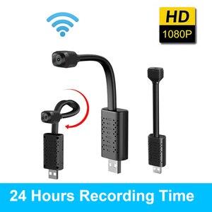 1080P USB Portable WIFI Mini Camera Micro webcam Secret Camcorde Support Remote View Night Vision Motion Detection Hidden card