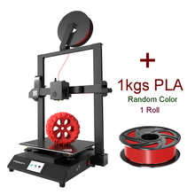 Tronxy XY3 PRO V2 DIY Double Z axis 300*300mm direct Extruder Flexible Material Silent guide rail pulley 3D printer 3д принте
