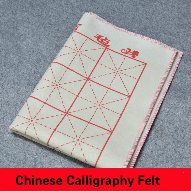 Mantel de fieltro de caligrafía china para pintar a mano libre, mantas de cuadrícula, pincel chino para escribir, Felpudo de lana de fieltro, estudiantes, calligrafo, dibujo artístico