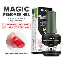 Healthy Nail Supplies Fast Soak Women Fashion Remover Varnish Tool No Pain Nail Polish Remover Burst