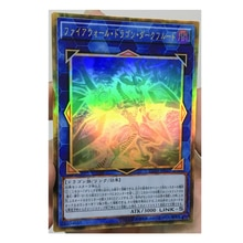 Yu Gi Oh Firewall Dragon Darkfluid DIY Toys Hobbies Hobby Collectibles Game Collection Anime Cards
