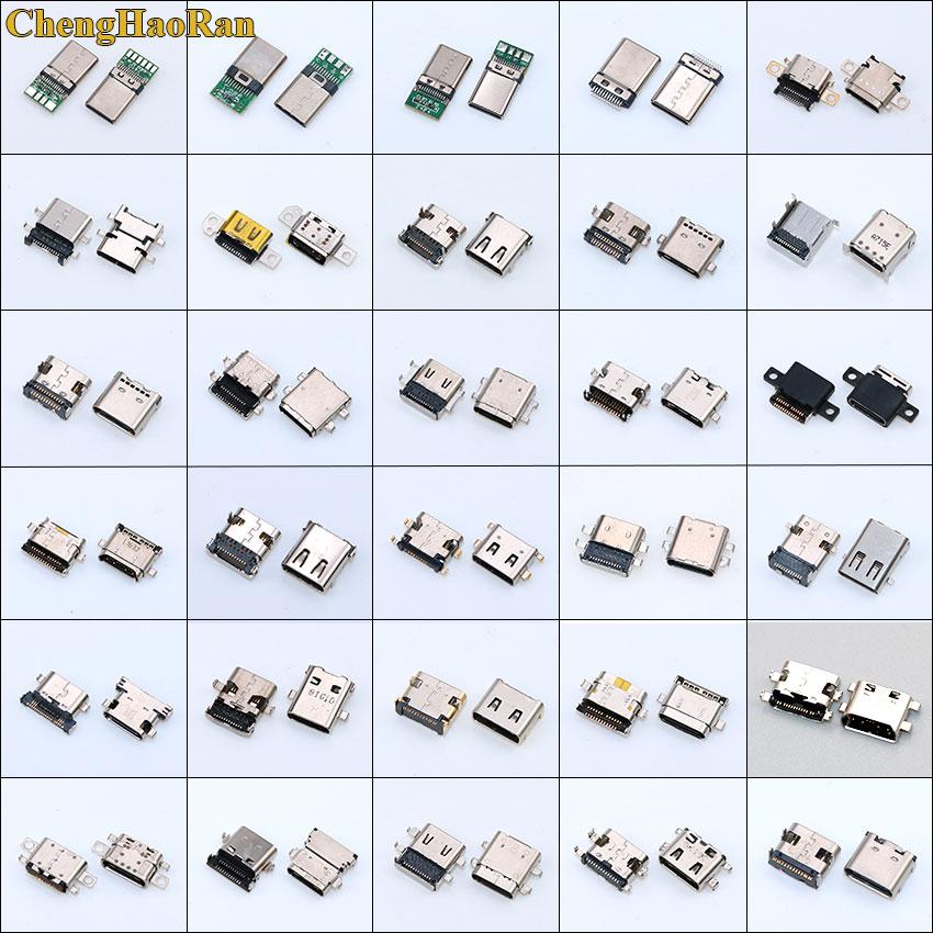 30 نموذج ل شاومي Redmi هواوي ZTE LG مايكرو USB نوع C موصل الإناث تهمة شحن حوض ميناء التوصيل نوع-C المقبس جاك