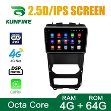 Octa Core Android 10.0 voiture DVD GPS lecteur de Navigation sans pont autoradio pour Mahindra XUV 500 Radio wifi