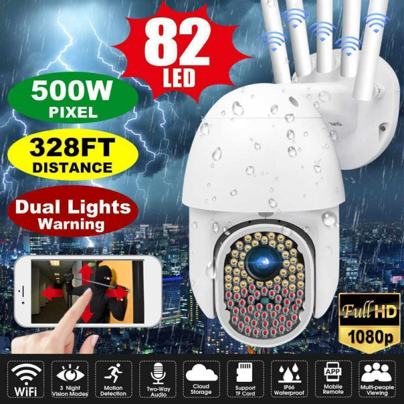 V380 82 LED 1080P HD WIFI IP Camera Wireless Outdoor CCTV PTZ Smart Home Security IR Cam Surveillance Camera Video Surveillance
