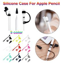 Silicone Case Cover For Apple Pencil Cap Holder/Nib Cover/Cable Adapter Tether For iPad Pro Pencil 3