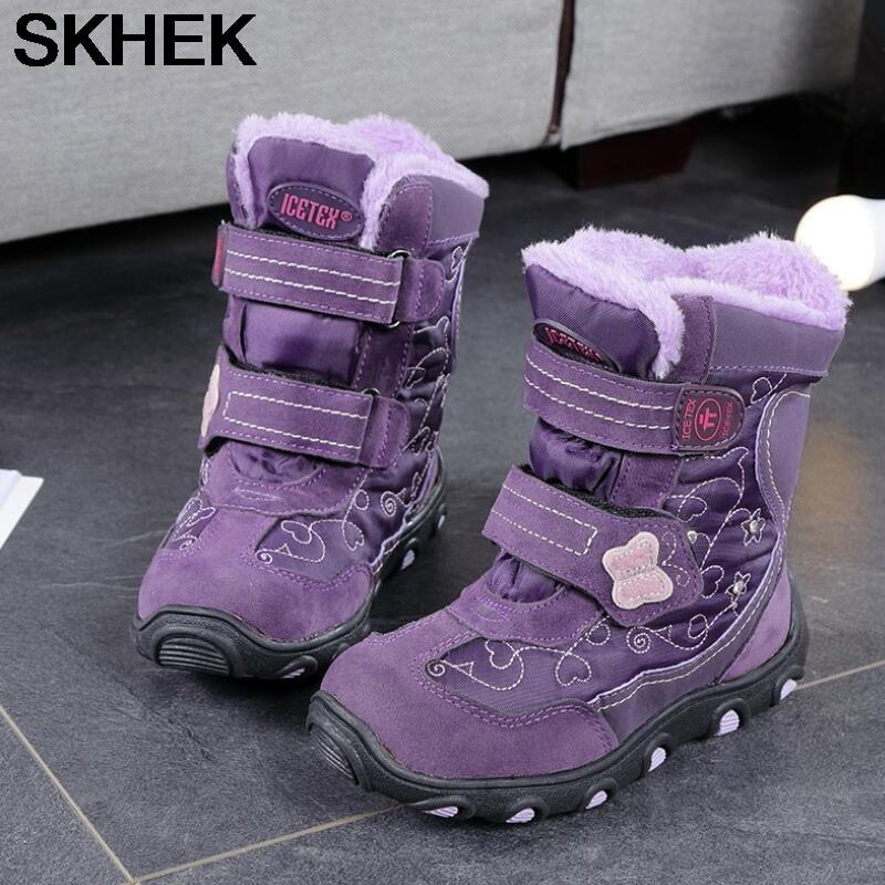 SKHEK Girls Winter Autumn PU Leather Snow Boots Kids Mid-Calf Ankle Martin for Toddler Children Outdoor