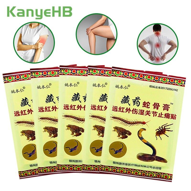 32 шт./4 упаковки, обезболивающие Пластыри для суставов, ног, спины, плеч