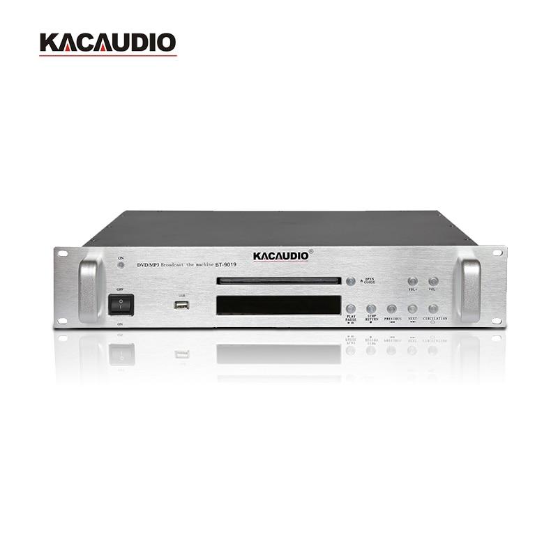PA نظام الصوت MP3 CD مشغل ديفيدي مضخم مزج