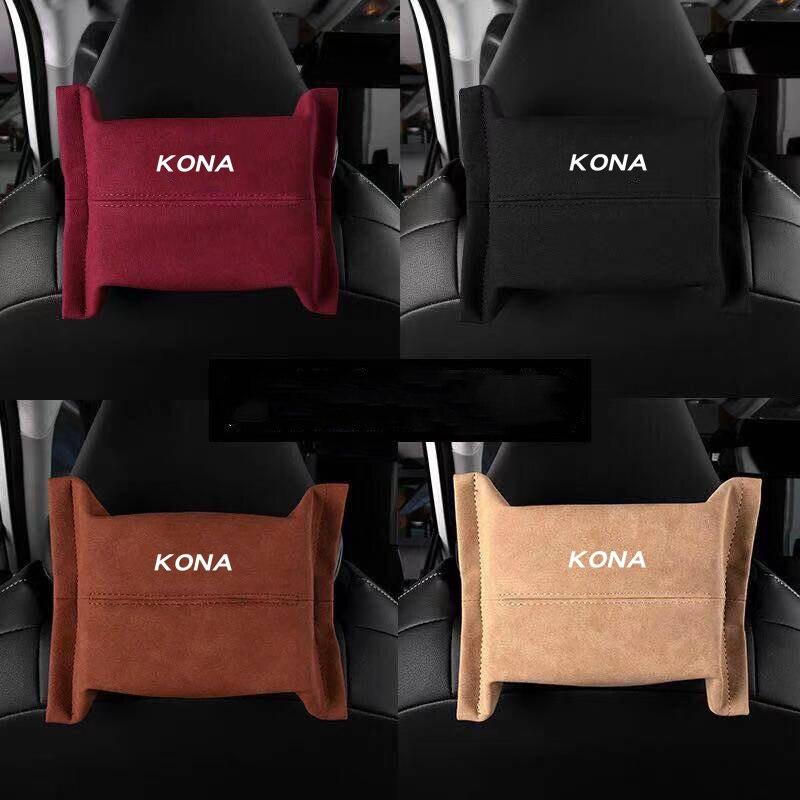 Автомобильная Фотосумка для Hyundai KONA 2017 2018, автомобильные аксессуары