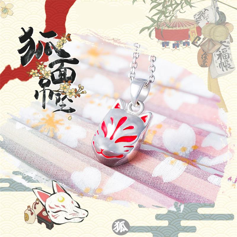 Anime japonês santuário inari okami máscara de raposa cosplay s925 prata colar moda pingente corrente gargantilha acessórios presente