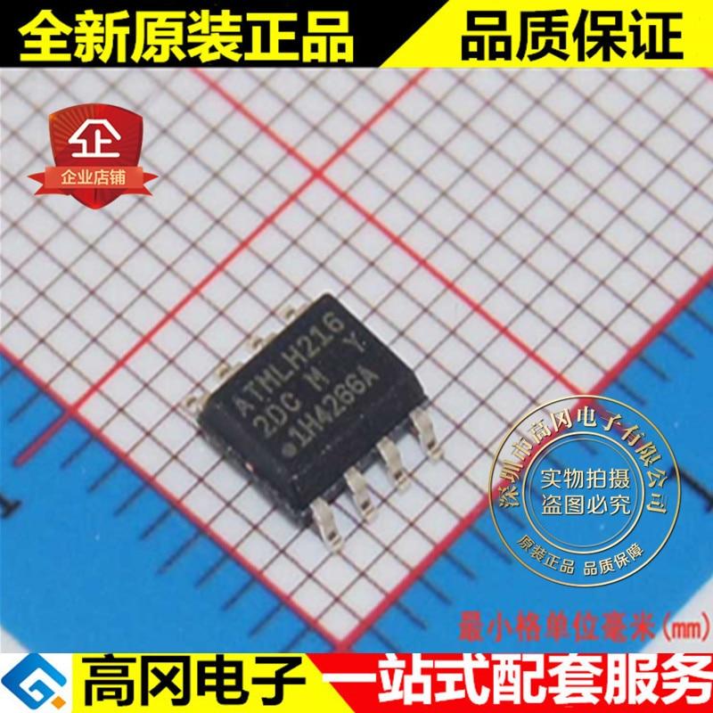 5 piezas AT24C128C-SSHM-T AT24C128 2DCM SOP8