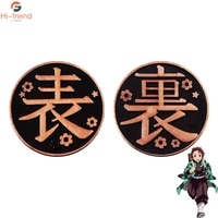 tsuyuri kanao coin anime demon slayer keychain kimetsu no yaiba metal coin cosplay prop key chain for women men gift