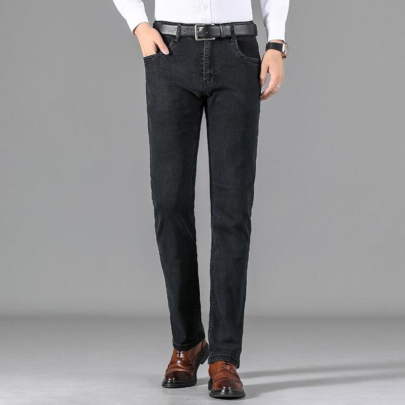 Новинка Осень 2021 мужские джинсы мужские тонкие зауженные мужские брюки молодежные повседневные Стрейчевые брюки