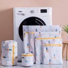 Ananas impression à glissière maille sac à linge Polyester lavage Net sac pour sous-vêtements chaussette Machine à laver poche vêtements soutien-gorge sacs