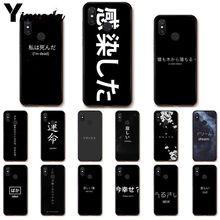 Yinuoda انمي ياباني الجمالية النص إلكتروني حقيبة لهاتف xiaomi mi5 6 A1 A2Lite Mi9 9SE mi8lite F1 Mix2 2S Max2 3
