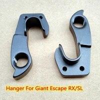 1pc bicycle parts dropout for giant escape rx sl disc frame giant escape gear derailleur hanger extender hook carbon frames bike