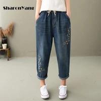 denim harem pants mom jeans loose all match drawstring retro flower embroidery elastic high waist jeans mujer women female