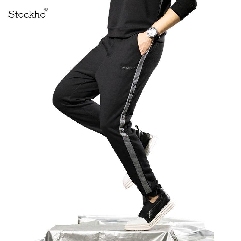 Мужские спортивные брюки 2021, весенне-осенние мужские леггинсы, повседневные брюки из чистого хлопка, облегающие укороченные брюки с боковы...