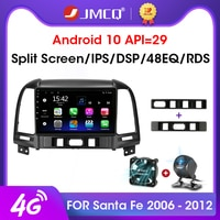 Мультимедийная система JMCQ для Hyundai Santa Fe, стерео-система на Android 10, 2 Гб ОЗУ, 32 Гб ПЗУ, с GPS Навигатором, звуком DSP, видеоплеером, для Hyundai Santa Fe 2, ти...