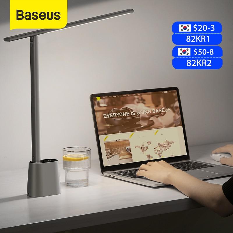 Baseus LED لمبة مكتب الذكية التكيف سطوع العين حماية دراسة مكتب طاولة قابلة للطي مصباح عكس الضوء السرير قراءة أضواء ليلية