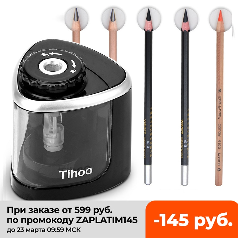 Electric Auto Pencil Sharpener Touch Switch Pencil Sharpener For 6-8mm Pencil and Color Pencil School Office Home Stationery