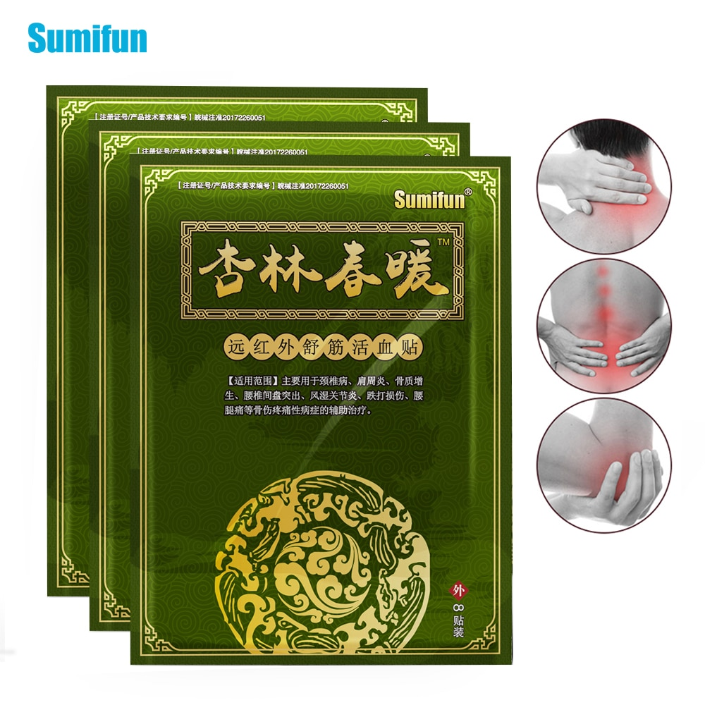 8pcs Sumifun Chinese Herbal Extract Analgesic Medical Patch Rheumatism Arthritis Treatment Plaster Pain Killer Plasters K00801