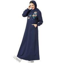 Europe and America Hooded Pocket Embroidered Long Sleeve Long Dress Saudi Arabia Muslim Dubai Mosque Slim Dark Blue Dress