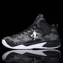 Mens Basketball Shoes  Army Green Shoes  Zapatos Baloncesto Hombre  Retro Sneakers Men Leopard Print Men's Shoes 2019