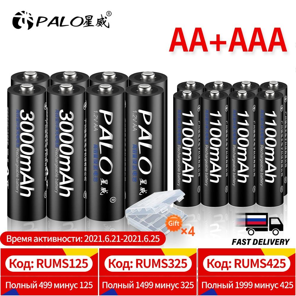 PALO 4Pcs 3000mAh 1.2V AA Rechargeable Batteries+4Pcs 1100mAh 1.2V AAA Battery NI-MH AA AAA Rechargeable Battery for Camera Toy