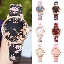 Women Fashion Embossed Flowers Small Fresh Printed Belt Student Quartz Watch часы женские