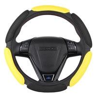 Anti-slip Car Steering Wheel Cover 3D design/Mesh Breathable Automobile Steering-Wheel Braid Protector Universal 38cm/15 inch
