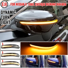 Indicateur dynamique pour Nissan x-trail T32 Qashqai J11 Murano Z52 Juke Pathfinder R52 Navara NP300, clignotant dynamique, LED signaux lumineux