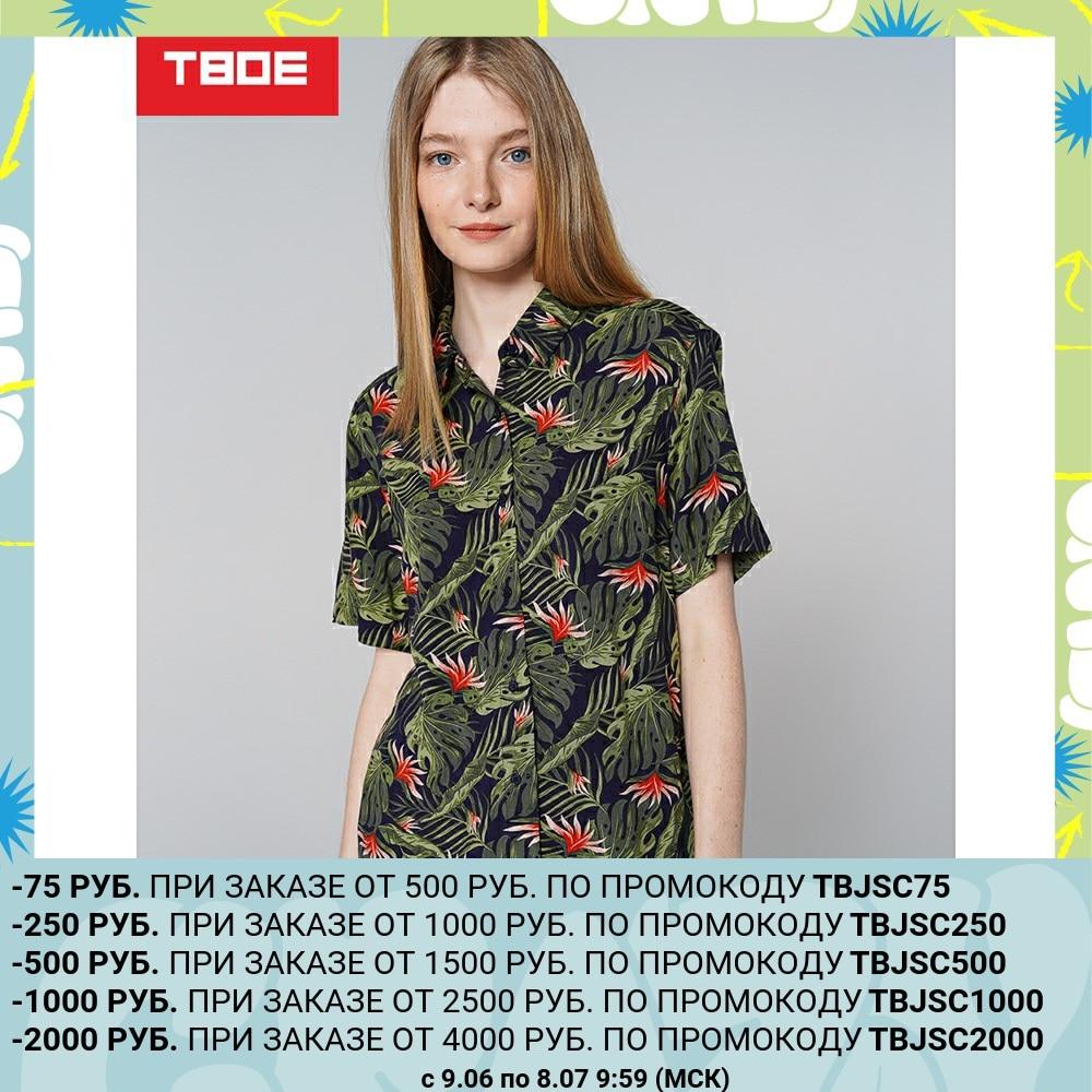 Блузка TBOE женская 100% Вискоза цвет мультицвет