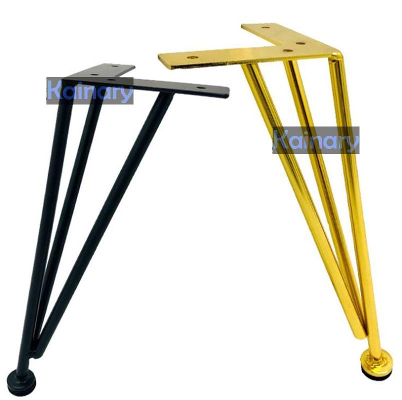 Pata de la mesa de café, patas base de silla para sofá, patas de escritorio para muebles, patas para TV, patas para gabinete de metal color dorado/Negro 11cm/21/31/41cm