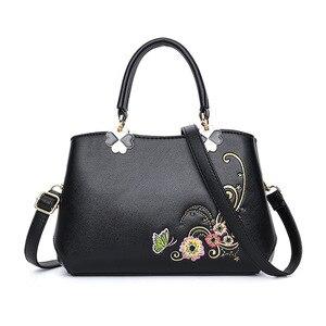 Simple Hand-held Bag Women's 2021 Autumn New Fashion Pillow Bag European and American Flower One Shoulder Messenger Bag