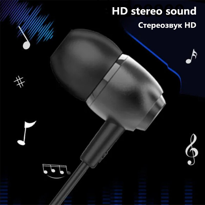 Brand New Bass In Ear Earphones HIFI Music Stereo Earbuds Noise Cancelling Mobile Phone Earphones With Microphone game Headset enlarge