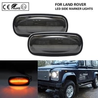 2x smoked led side marker lamp turn signal light for land rover defender td5 freelander discovery2 1999 2000 2001 2002 2003 2004