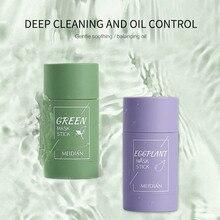Thé vert purifiant argile bâton contrôle de lhuile aubergine acné nettoyage solide masque soins de la peau points noirs dissolvant livraison directe 40g TSLM1