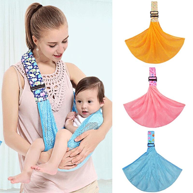 Сетчатая переноска для новорожденных, мягкая горизонтальная сумка-слинг для новорожденных, подарок для новорожденных
