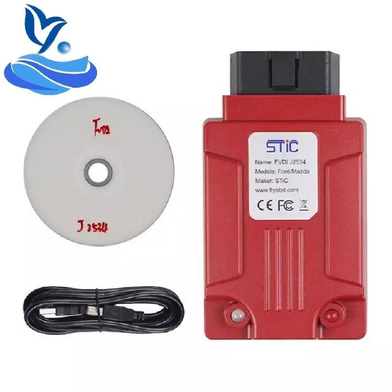SVCI J2534 OBD2 Diagnostic Tool Support ELM327 software & Online Module Programming& Replace VCM2 Scanner