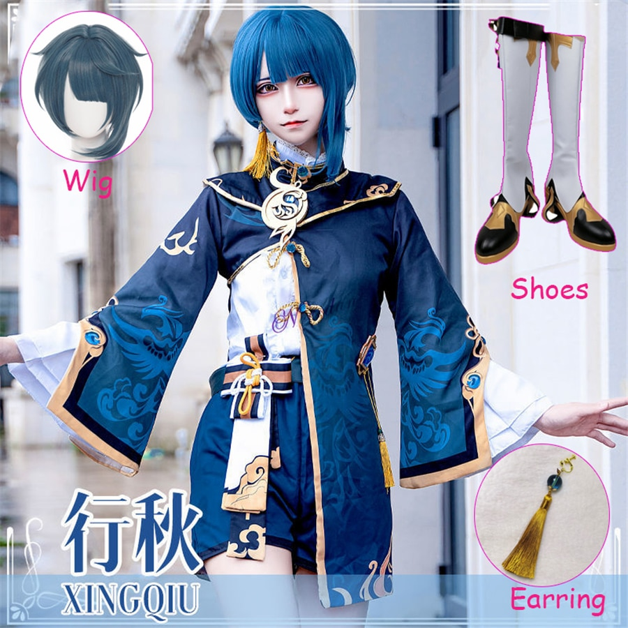 أنيمي لعبة Genshin تأثير XingQiu تأثيري حلي شينغ تشيو الزي الأحذية الأقراط شعر مستعار تأثيري هالوين زي المرأة