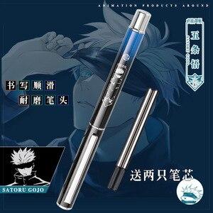 Anime Jujutsu Kaisen Pen Gojo Satoru Polygonum Cuspidatum Yuren Co-Branded Gel Pen Animation Signature Pen