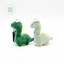 2pcs New Cute Dinosaur Plush Toy Doll Key Chain Pendant Boutique Doll