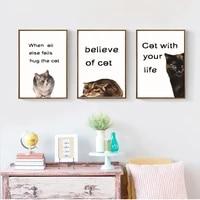 Mode mignon chat toile peinture classique citations animaux affiches et impressions mur Art photos pour salon decor a la maison sans cadre
