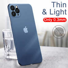 0.3mm Ultra Thin Phone Case For iPhone 12 Mini 11 Pro Xs Max X Xr Transparent Matte Back Cover For iPhone Se 2020 7 8 Plus Case