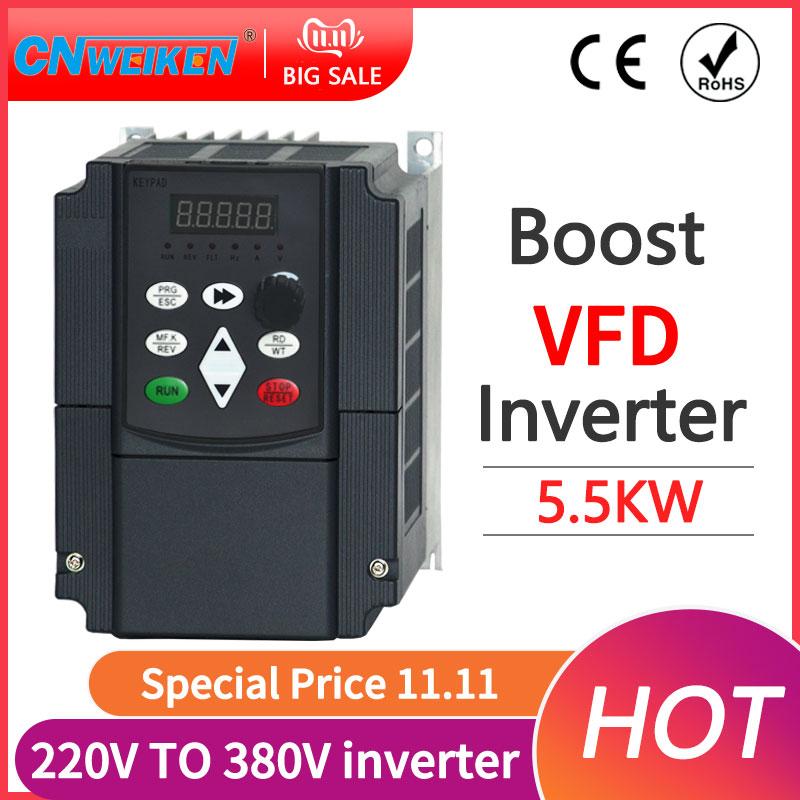 VFD العاكس 5.5KW محول تردد 220 فولت إلى 380 فولت الناتج نك المغزل المحرك سرعة التحكم VFD محول