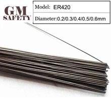 GM 용접 와이어 소재 ER420 0.2/0.3/0.4/0.5/0.6mm 금형 레이저 용접 필러 200pcs /1 튜브 GMER420