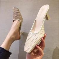 vintage square toe high heel sandals women solid open toe slipper womens sandals summer designer shoes women