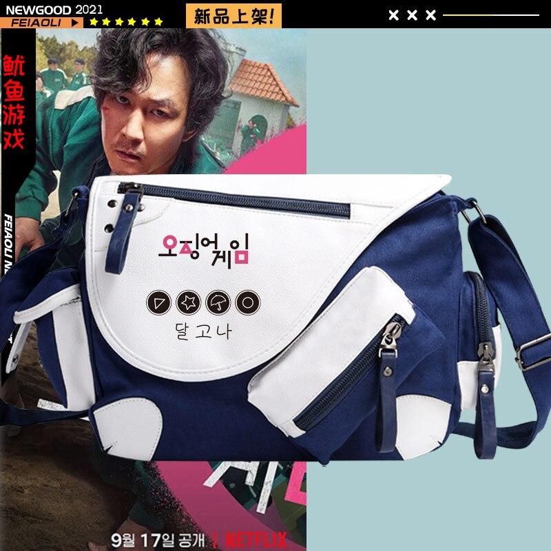 Squid Game Lee Jung Jae round Six Same Style Peripheral Large-Capacity Crossbody Bag Shoulder Bag Ba