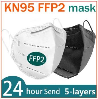 FFP2 маска для лица KN95 5 слоев респиратор взрослых защитная маски с фильтром